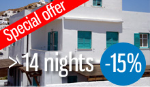 Special offer for more than 14 nights booking